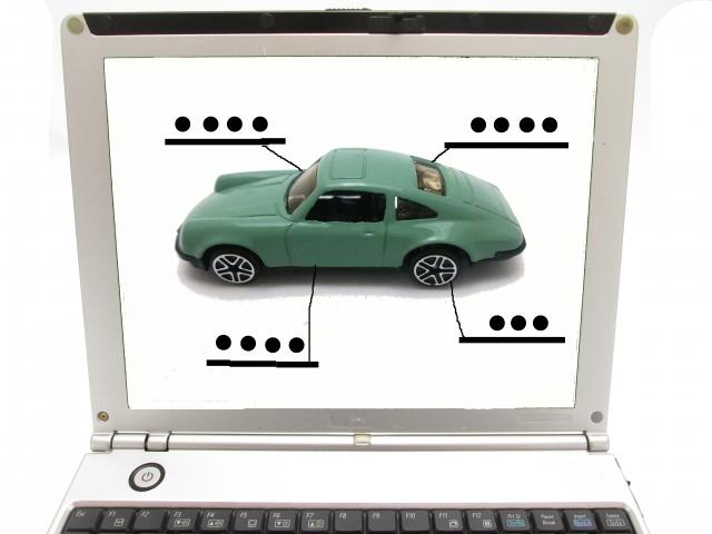 ネットで県外から中古車を購入するメリットとデメリット