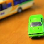 中古車購入時の諸費用を抑える方法