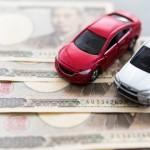 買取査定で車が高く売れる時期はいつ?