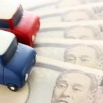中古車はその車種の自動車メーカーのある県で買うとなぜ高いのか?