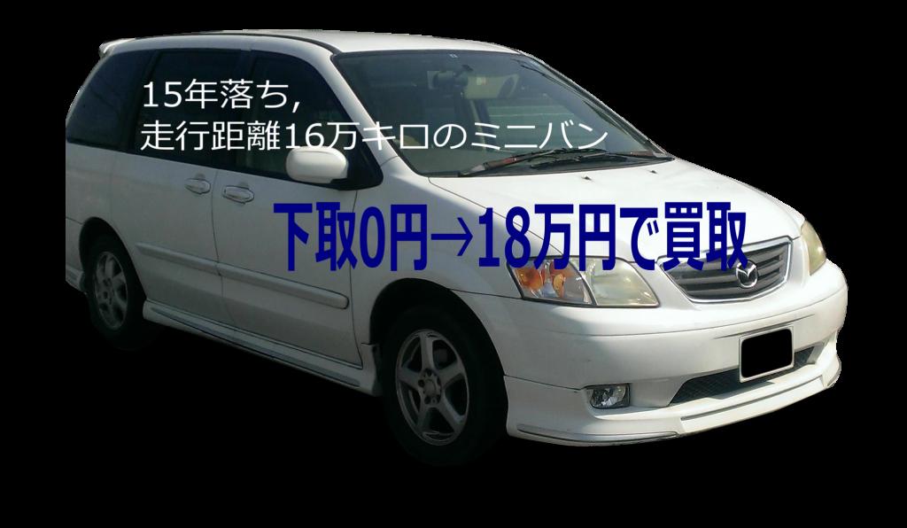 image2993