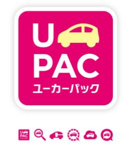 「Ucar査定」の内容・評判、一括査定見積もりとの違いは?