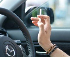 中古車のタバコ臭はファブリーズや重曹で消せる?タバコ臭対策を解説!