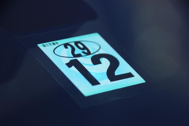軽自動車の車検費用の相場はどれくらい?7年目の車検内容と費用を紹介