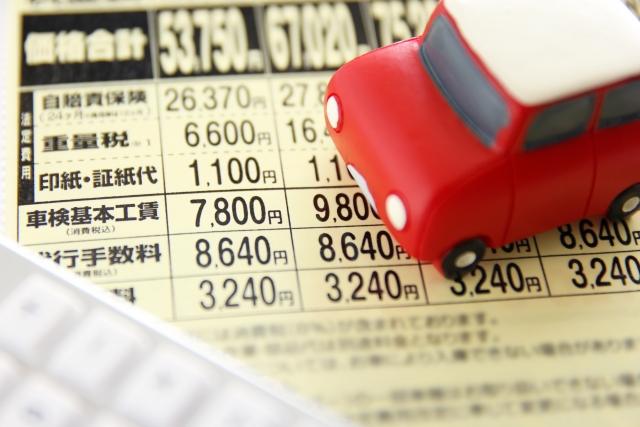 車検費用の内訳について