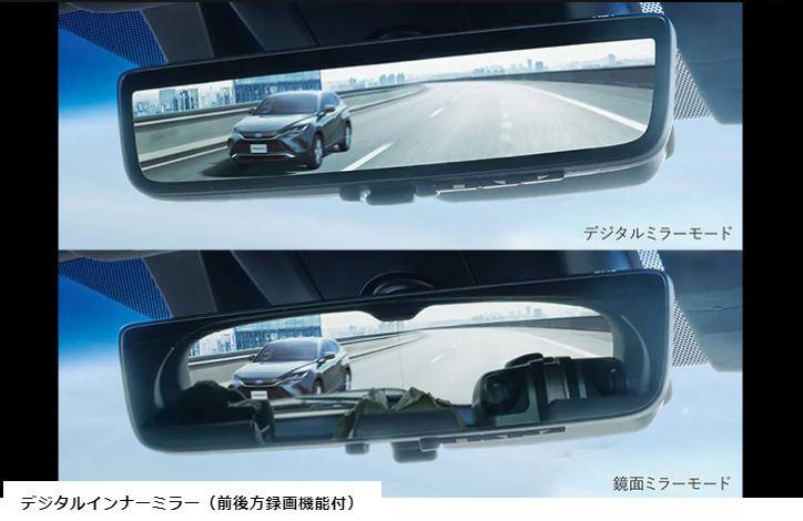 トヨタ新型ハリアーから録画機能を持ったデジタルインナーミラーが採用
